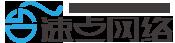 临沂速点网络logo