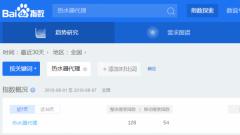 招商加盟网站SEO优